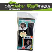 【車寶貝推薦】JCT 雙用安全帶護套 (2入)