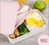 一層密封便當盒 上學帶飯分隔迷你單層小飯盒 有餐具 微波爐可用「Top3c」