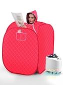 汗蒸箱 家用單人桑拿浴箱熏蒸袋全身汗箱蒸汽機汗蒸房家庭用T