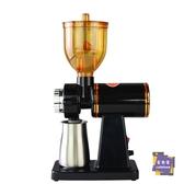 研磨機 家用電動單品咖啡磨豆機小型粉碎機咖啡豆研磨機器T 2色 交換禮物