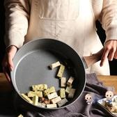 平底鍋 麥飯石煎炒兩用平底鍋牛軋糖不黏鍋黏酥鍋做雪花酥專用烘焙 2色