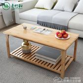茶幾簡約現代客廳經濟型日式茶桌小戶型邊幾方幾楠竹創意北歐茶臺  居樂坊生活館YYJ
