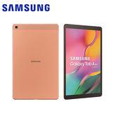 Samsung三星 Galaxy Tab A (2019) LTE 10.1吋平板電腦-暖陽金【愛買】