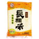 米屋長糯米600g