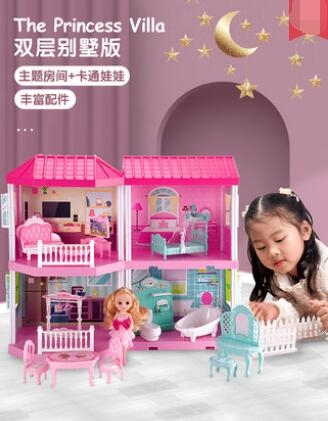 女孩過家家玩具城堡套裝