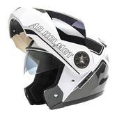 電瓶電動摩托車揭面頭盔男女四季通用冬季保暖防霧雙鏡片安全帽 挪威森林