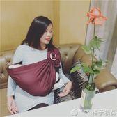 嬰兒背巾背帶西爾斯育兒有環寶寶橫豎抱新生兒哄睡哺乳遮巾前抱式  橙子精品