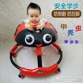 嬰兒幼兒童寶寶學步車6/7-18個月多功能防側翻手推可坐男女孩助步igo『韓女王』
