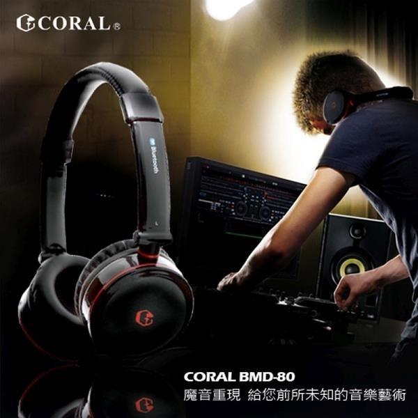 【南紡購物中心】CORAL BMD-800 MP3藍芽無線耳機 耳罩式 支援micro SD播放