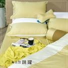 《60支紗》雙人床包薄被套四件式【跳耀】三角迷蹤 100%精梳棉-麗塔寢飾-