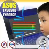 ® Ezstick ASUS FX505 FX505GD FX505GE 防藍光螢幕貼 抗藍光 (可選鏡面或霧面)