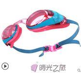 泳鏡防霧防水男女士大框專業游泳眼鏡帽送耳塞 時光之旅