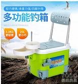 釣箱 新款小釣箱可坐特價超輕迷你釣箱釣魚桶輕便升降小型多功能釣魚箱 618大促銷YJT