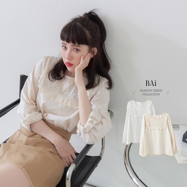蕾絲緹花滾邊拼接澎袖棉麻上衣-BAi白媽媽【310809】