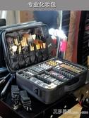 專業手提隔板大號化妝箱大容量多層化妝師跟妝紋繡美甲美容工具包 【快速出貨】