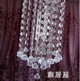 仿水晶愛心風鈴金屬掛飾門飾臥室陽臺裝飾男女學生日禮物 YC824【雅居屋】