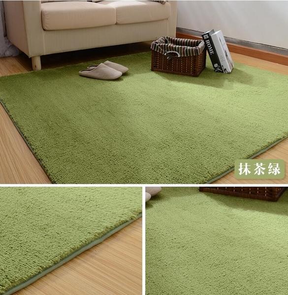 幸福居*維科家紡客廳地毯滿鋪現代簡約茶幾沙發純色絲毛大地毯臥室床邊毯(尺寸:140*200CM)