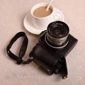 手工真皮索尼A7 A7R A7S 皮套相機包相機皮套保護套手柄底座半套  YJT