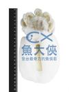 1C7A【魚大俠】SD041鮮凍200/300二去花枝(約250g/尾/包冰25%)