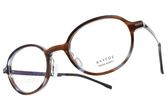VYCOZ光學眼鏡 MISS AQA (透斑斕-藍) 知性文青風格款 薄鋼眼鏡# 金橘眼鏡