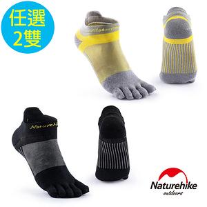 Naturehike 暖笙coolmax快乾排汗運動機能五指襪 2入組淺灰L+黑色L