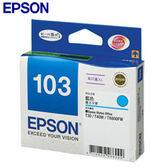 EPSON 原廠墨水匣 T103250 高印量藍色墨水