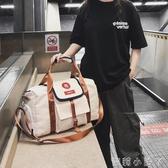 短途旅行包女健身包男干濕分離防水運動包訓練包手提旅游行李包潮 蘿莉小腳丫