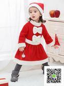 聖誕兒童服飾 男女童裝扮衣服演出服幼兒圣誕老人舞台表演服套裝 歐歐流行館