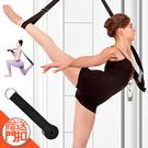 加長瑜珈伸展帶(送門扣)門上拉力帶拉力繩.輔助繩伸展繩皮拉提斯帶.芭蕾運動健身用品推薦哪裡買