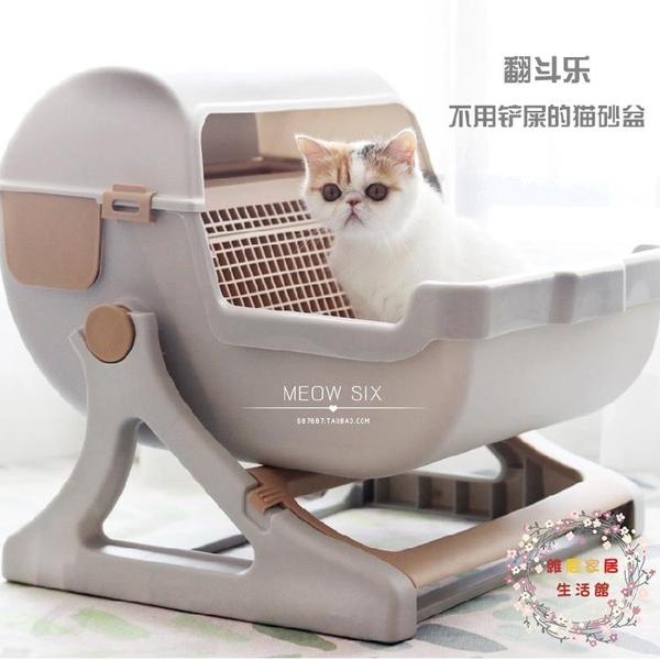 貓砂盆大號半封閉式貓沙盆半自動貓廁所貓砂盆屎盆馬桶 JY