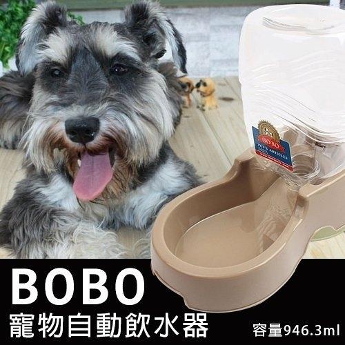 『寵喵樂旗艦店』寵喵樂 寵物BOBO自動大容量-防滑飲水器