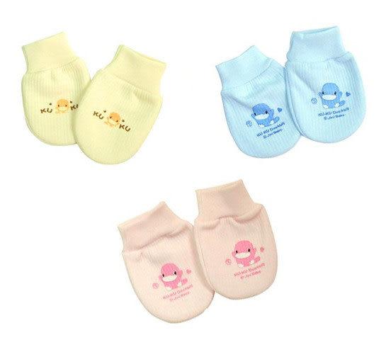 【奇買親子購物網】酷咕鴨KU.KU. 印圖保暖束口護手套(藍色/粉色/黃色)