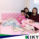 【床頭片】雙人5尺-【粉紅佳人】夢幻璀璨水鑽(獨特粉紅色皮革)~台灣自有品牌-KIKY~(不含床底)