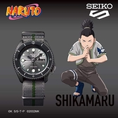SEIKO 精工 5 Sports x 火影忍者 鹿丸 聯名限量機械錶(SRPF75K1)-42.5mm 4R36-09G0H