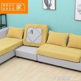 沙發套全包萬能套四季通用棉麻沙發墊罩現代簡約坐墊套沙發笠定做 卡布奇諾