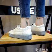 百搭學生女鞋子街拍港風板鞋帆布鞋 小艾時尚