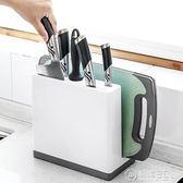 廚房用品菜刀架刀座家用多功能菜板架砧板架刀具收納架置物架子igo   電購3C