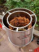 燒烤爐吊爐烤爐不銹鋼家用烤肉爐東北戶外木炭烤肉串多功能燒烤架igo 享購