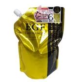 日本製/日本#BC EGF 臉部完美修復水凝乳液 500 g/大容量適合全身使用及全家人使用/乾燥肌膚適用