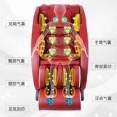 按摩椅家用全自動太空艙全身推拿揉捏多功能老年人電動智慧沙發椅 igo初語生活館