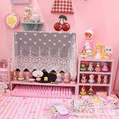 粉色少女心電腦顯示器桌上屏幕底座增高架子 軟妹桌面收納置物架  igo 小時光生活館