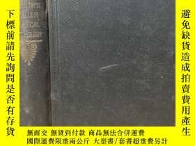 二手書博民逛書店1875年罕見A SMALLER CLASSICAL MYTHO