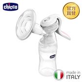 【加贈奶瓶】chicco-舒適哺乳手動吸乳器