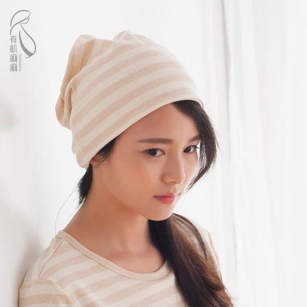 月子帽春秋純棉產後產婦帽子夏季薄款孕產婦坐月子產婦帽   LannaS