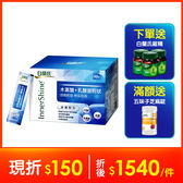 白蘭氏 木寡醣+乳酸菌粉狀 高纖配方60入/盒 選對益生菌 給你真順暢