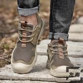 戶外登山鞋男真皮徒步鞋透氣網面休閒運動鞋爬山鞋【左岸男裝】