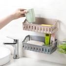 收納架-北歐風廚房收納居家浴室無痕黏貼壁掛收納籃 瀝水籃 瀝水架【AN SHOP】