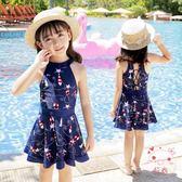 女童泳裝女孩連身可愛公主裙式寶寶小中大童泳裝女童游泳裝(百貨週年慶)