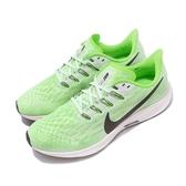 Nike 慢跑鞋 Air Zoom Pegasus 36 綠 灰 男鞋 透氣工程網面 氣墊避震【PUMP306】 AQ2203-003