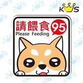 【防水貼紙】柴犬請餵食95  # 壁貼 防水貼紙 汽機車貼紙 4.9cm x 5.2cm